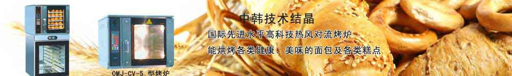 热风对流易胜博体育下载
