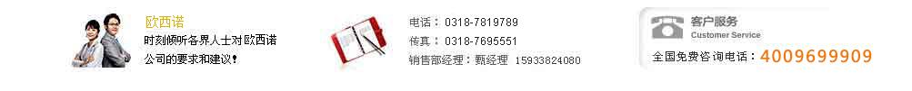 易胜博体育下载联系地址